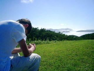 Preghiera alla Natura
